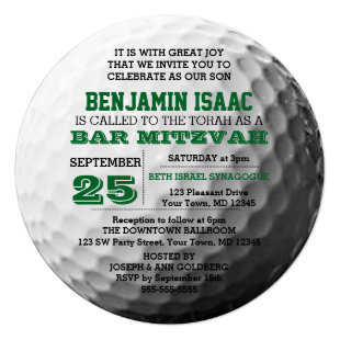 Golf Ball Round Bar Mitzvah Invitation