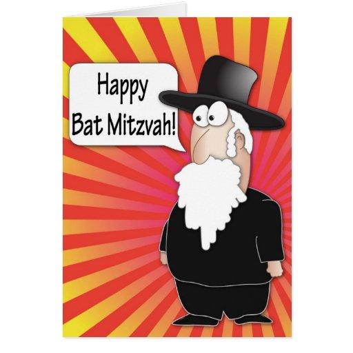 Golpee la tarjeta de felicitación de Mitzvah - car
