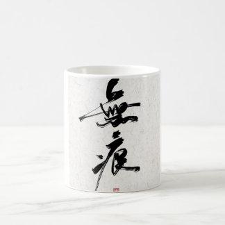 Gong tea magic mug