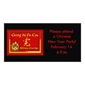 Gong Xi Fa Cai Cards, Notecards, Greetings Photo Card Template
