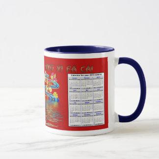 Gong Xi Fa Cai Chinese New Year  calendar  2012 Mug