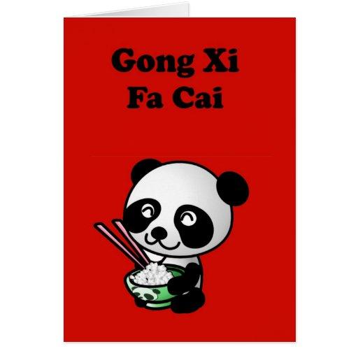 gong shi fa cai in chinese