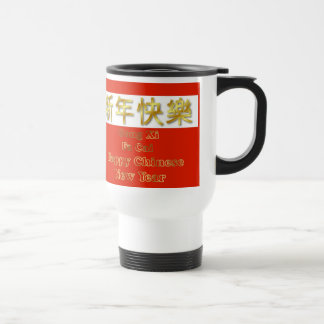 Gong Xi Fa Cai Chinese New Year Vietnamese New Yea Travel Mug