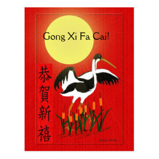 Gong Xi Fa Cai Chinese Postcards
