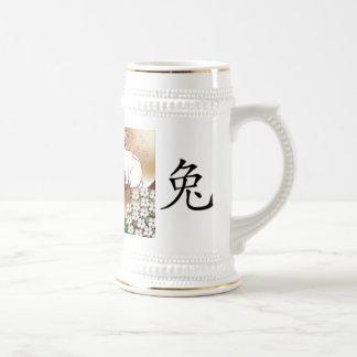 Gong  Xi Fa Cai Mugs