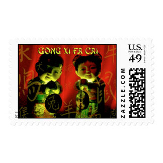 Gong Xi Fa Cai Postage Stamps