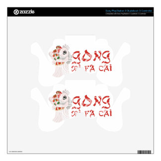 Gong Xi Fa Cai Skins For PS3 Controllers