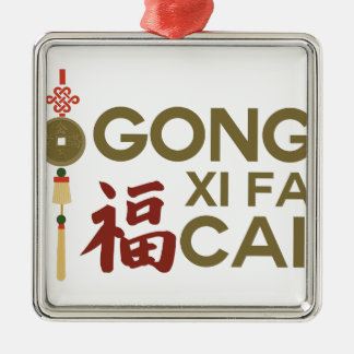 Gong Xi Fa Cai Wish Square Metal Christmas Ornament