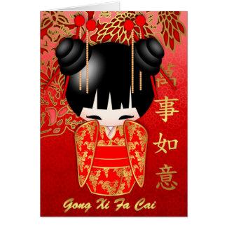 Gongo chino XI Fa Cai de la muñeca de Kokeshi del Tarjeta De Felicitación