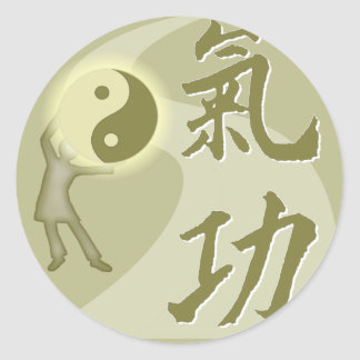 Gongo de Qi Pegatinas Redondas