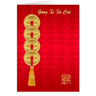 Gongo XI Fa Cai, Año Nuevo chino, año del monje Tarjeta De Felicitación