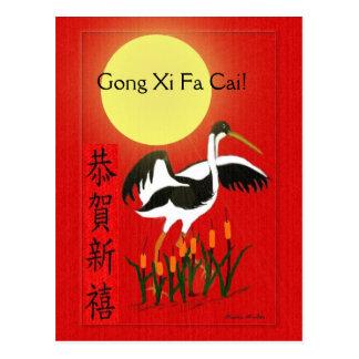 Gongo XI Fa Cai/chino Postal