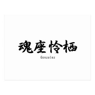 Gonzalez translated into Japanese kanji symbols. Postcard
