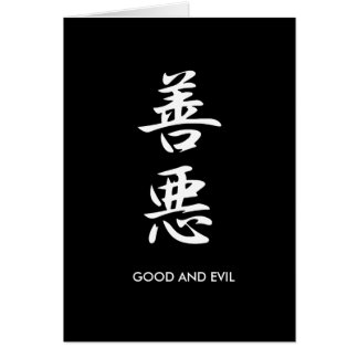 Good and Evil - Zenaku Greeting Card
