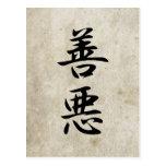 Good and Evil - Zenaku Postcards
