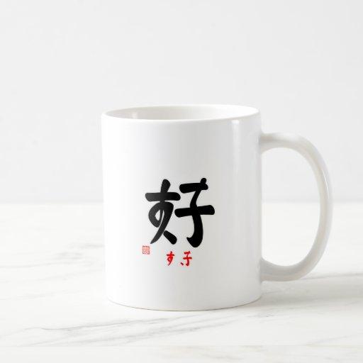 Good being less crowded (marking) mug