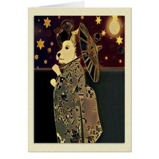 Good Evening Little Bear Card