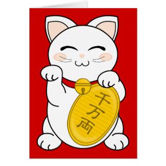 Good Fortune Cat - Maneki Neko Card