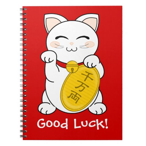 Good Fortune Cat - Maneki Neko Note Book