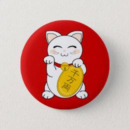 Good Fortune Cat - Maneki Neko Pinback Button