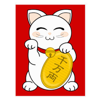 Good Fortune Cat - Maneki Neko Postcard