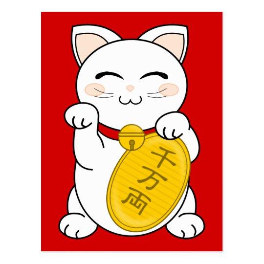 Good Fortune Cat - Maneki Neko Postcard