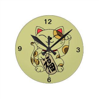 Good Fortune Cat Round Clock
