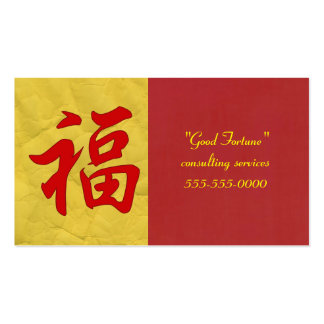 Chinese Characters Business Cards & Templates