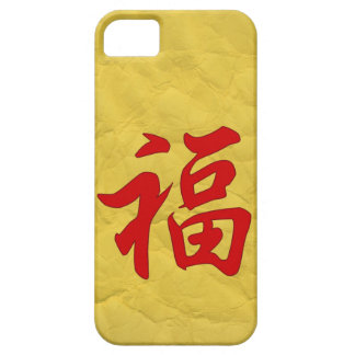 """""""Good Fortune"""" Chinese Character iPhone 5 Covers"""
