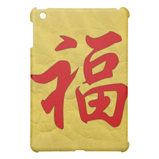 """Good Fortune"" Chinese Character Cover For The iPad Mini"