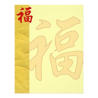 """Good Fortune"" Chinese Character Flyer"