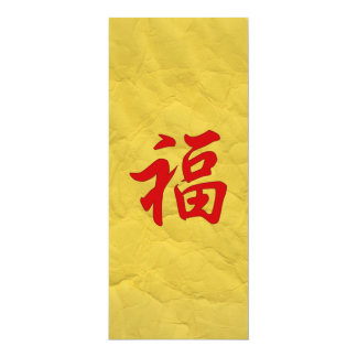 Good Fortune Chinese Character Invitation