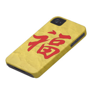 """Good Fortune"" Chinese Character iPhone 4 Case-Mate Case"