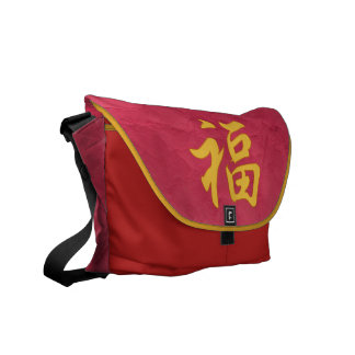 """""""Good Fortune"""" Chinese Character Messenger Bag"""