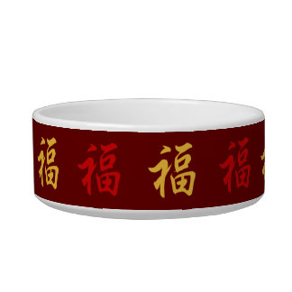 """Good Fortune"" Chinese Character Pet Bowl"