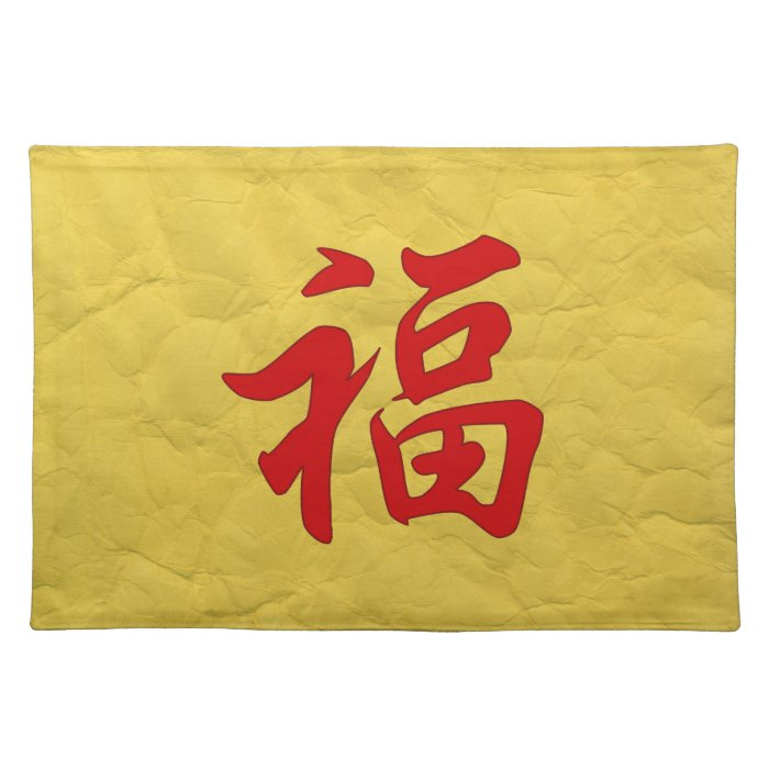 """Good Fortune"" Chinese Character Placemat"