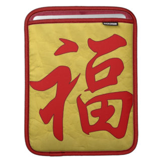 """Good Fortune"" Chinese Character Sleeve For iPads"