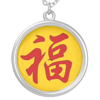 """""""Good Fortune"""" Chinese Symbol Round Pendant Necklace"""