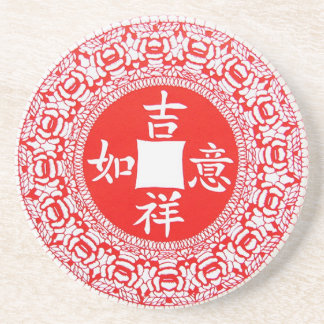 Good Fortune Drink Coaster