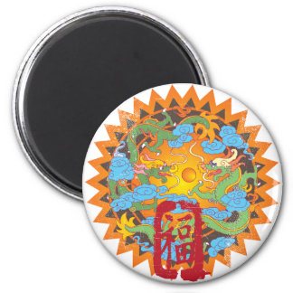 Good Fortune Dragons 2 Inch Round Magnet