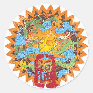 Good Fortune Dragons Classic Round Sticker