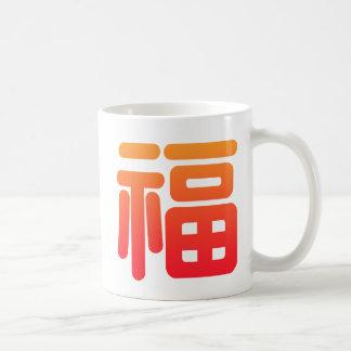 Good Fortune Mugs