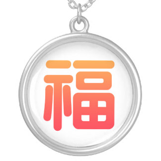 Good Fortune Necklaces