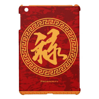 Good Fortune Prosperity and Longevity Red Backgrou iPad Mini Cases