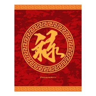 Good Fortune Prosperity and Longevity Red Backgrou Letterhead