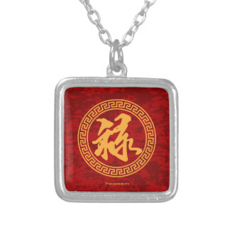 Good Fortune Prosperity and Longevity Red Backgrou Silver Plated Necklace
