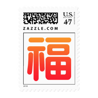 Good Fortune Stamps