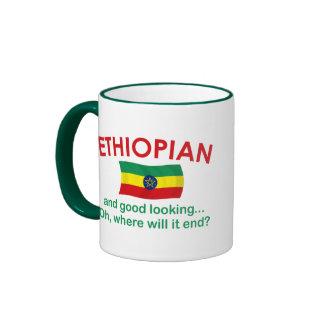 Good Looking Ethiopian Coffee Mug