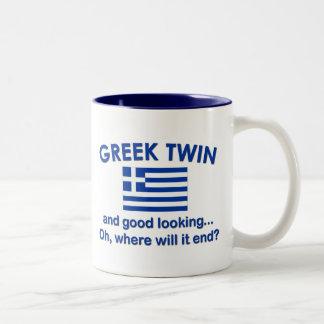 Good Looking Greek Twin Two-Tone Coffee Mug