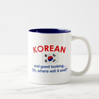 Good Looking Korean Two-Tone Coffee Mug
